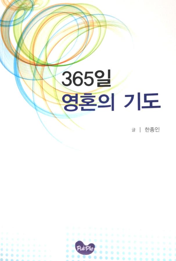 585447be24bc3b62d8dfc3057340b9ec_1492820